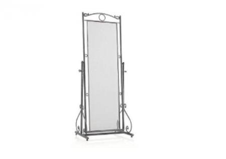 Espejos vestidor de pie for Espejos de pie precios